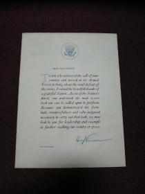 哈里·S·杜鲁门(英文:Harry S. Truman,1884年5月8日-1972年12月26日)约1945年二战时期美国白宫颁发的证书,带美国第33任总统杜鲁门签名!