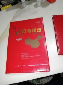 中国地图册(32开本,2006年印刷,地质出版社)