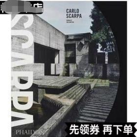 Carlo Scarpa 建筑大师 卡洛.斯卡帕作品集