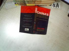 CHINAS MEGATRENDS  中国大趋势 32开  02