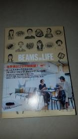 日文饮食类书