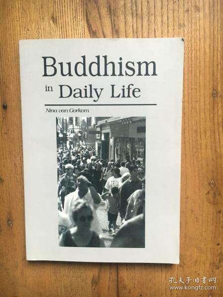 Buddhism in Daily Life ( Nina Gorkom ) 【英文】