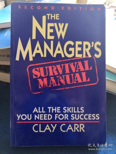 the new managers survival manual  Second Edition