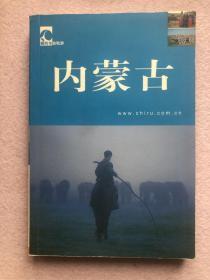 藏羚羊自助游:内蒙古