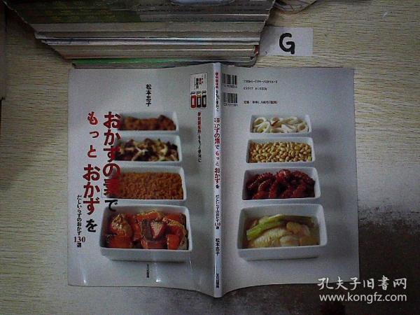 日文书   (011)