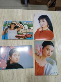 92年明星卡片 4张