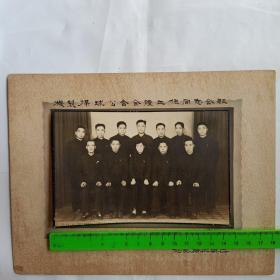 1952年  机制煤球工会全体工作同志合影