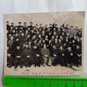1956年  工商界青年积极分子代表会议   拍摄于北京