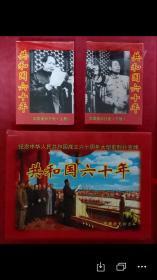 特优惠中  共和国六十年扑克牌 内部资料(2副精装限1000副)尺寸12cmⅹ8.5cm