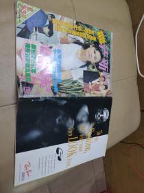 《清新周刊》723
