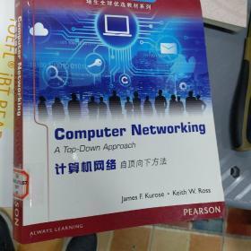 Computer networking a top-down approach 计算机网络 自顶向下方法 英文版