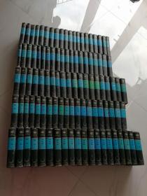 简体字本二十六史 -------(1---100 册全)、精装、32开(书衣旧、书特新)