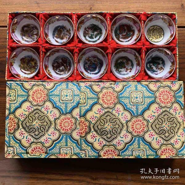 茶具 景德镇出口日本回流产品 文房 毛笔 墨锭 砚台宣纸