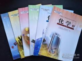 高中化学教科书全套6册人教版 【包邮快递】