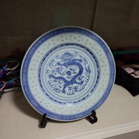 七八十年代景德镇出口瓷青花龙纹玲珑瓷大盘2个合售 直径25.4厘米.包邮