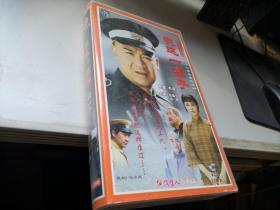 VCD 二十二集电视连续剧:我这一辈子(VCD22碟装)