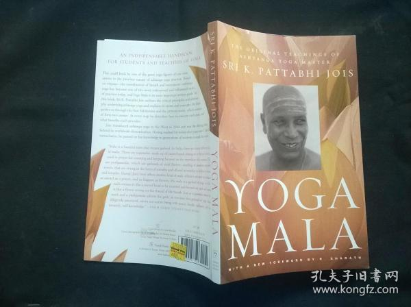 Yoga Mala: The Original Teachings of Ashtanga Yoga Master Sri K. Pattabhi Jois 瑜伽精选