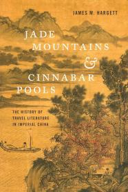 Jade Mountains and Cinnabar Pools: The History of Travel Literature in Imperial China 中华帝国旅行文学史
