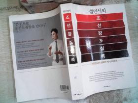 韩文书一本08