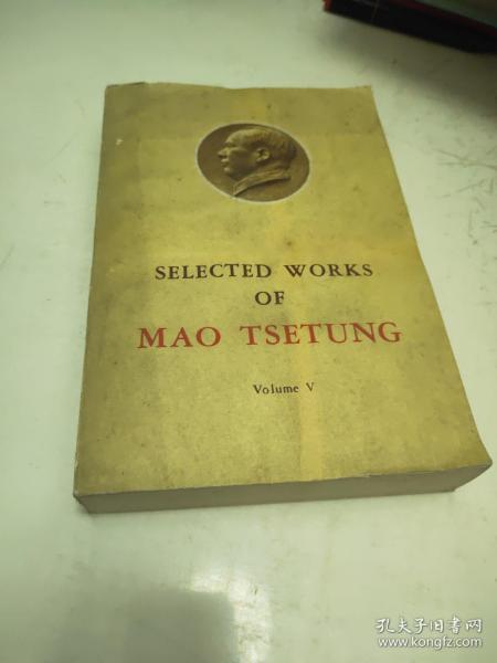 英文版毛泽东选集 第五卷