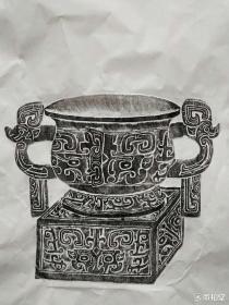 此为西周青铜器全形拓拓片,两处铭文