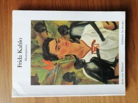 Frida Kahlo 1907-1954:Pain and Passion (Basic Series)