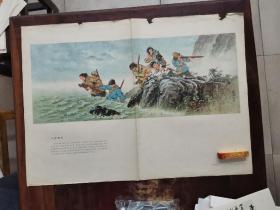4开 : 《八女投江》1958年初版
