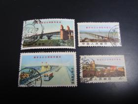 邮票   文14  大桥  旧全