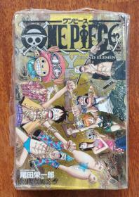 ONE PIECE YELLOW GRAND ELEMENTS