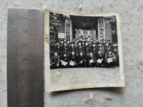 50年 多人合影 人民公社