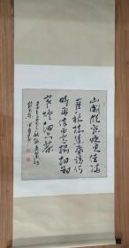 著名书法家中国书协会员田青刚(已故)斗方