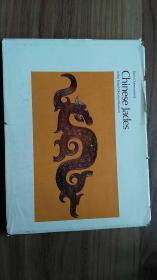 加拿大皇家安大略博物馆藏中国古代玉器 1971年 chinese jades in the royal ontario museum 硬精装