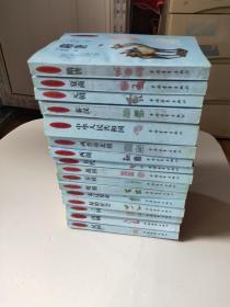 中国小通史 全16册 中国青年出版社   ,品佳如图