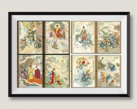 西游记邮票2套8枚