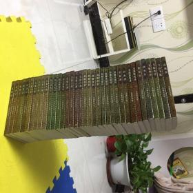 金庸作品集三联口袋本  全集36册 品如图