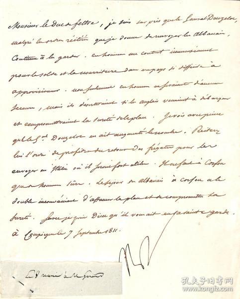 法兰西雄鹰 拿破仑 大帝 1811年亲笔签名信 PSA权威认证