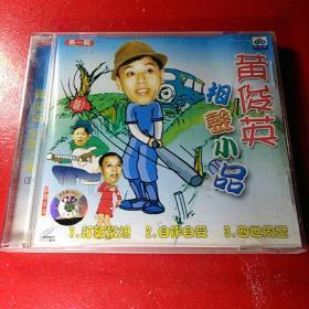 VCD--- 广东羊城笑星黄俊英等相声演员粤语小品相声。.粤语谐趣第一辑.1张VCD光盘。广东音像。