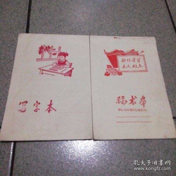 80骞翠唬绌虹�界������瀛�����浜���