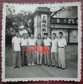 【老照片】50年代,上海市卫生学校(前身上海市卫生人员训练所)校门,六男一美女。图片展橱窗——校简史:前身是1950年创建上海市卫生人员训练所。1952年改为上海市卫生学校。1958年改建为上海医学专科学校(附设中专部)。1960年中专部恢复成立上海市卫生学校。1970年上海市卫生学校整体搬迁至云南楚雄,更名为云南省楚雄卫生学校。1972年恢复重建上海市卫生学校