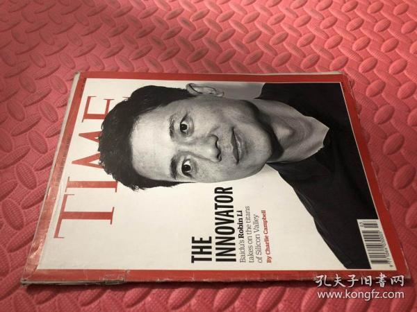 Time January 29, 2018(品相如图)(英文原版,美国时代周刊) 最佳英语阅好英语学习资料|/英文原版杂志