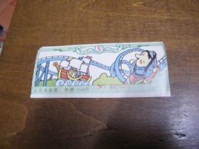 门票:北京游乐园(成人票)
