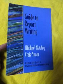 Guide to Report Writing【英文原版书】