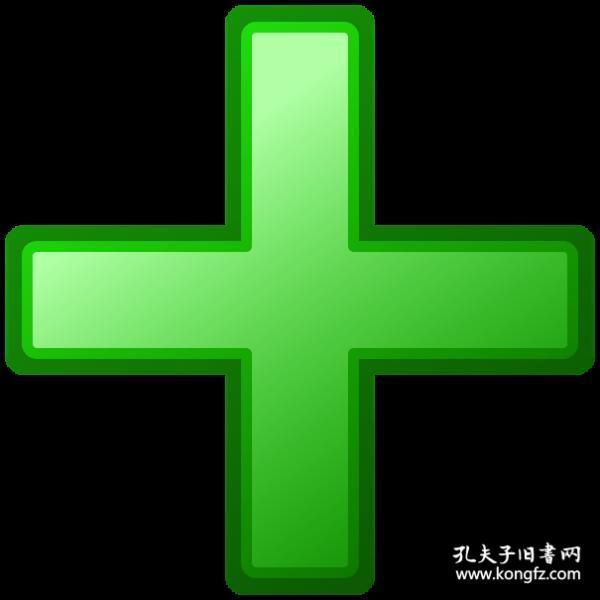1957年中国人民解放军通县军械技术学校证明书(冯金荣 )