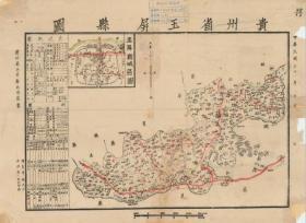 清民国全国各省府州县古老地图民国地形图