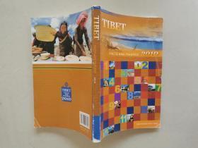 西藏 :事实与数字 2010  英文版..