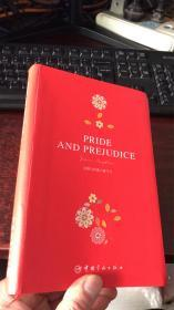 PRIDE AND PREJUDIC (软精装)