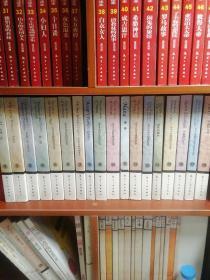 6500词床头灯英语学习读本
