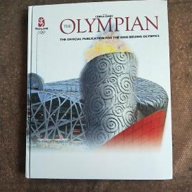 第29届奥运会官方英文会刊(CHINA DAILY THE OLYMPIAN)品如图
