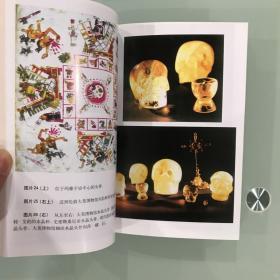 世界伟大考古纪实报告(之一:水晶头骨之谜,之二:上帝的指纹上、下,之三:破译圣经,之四:众神的宫殿,之五:神秘北纬30度)