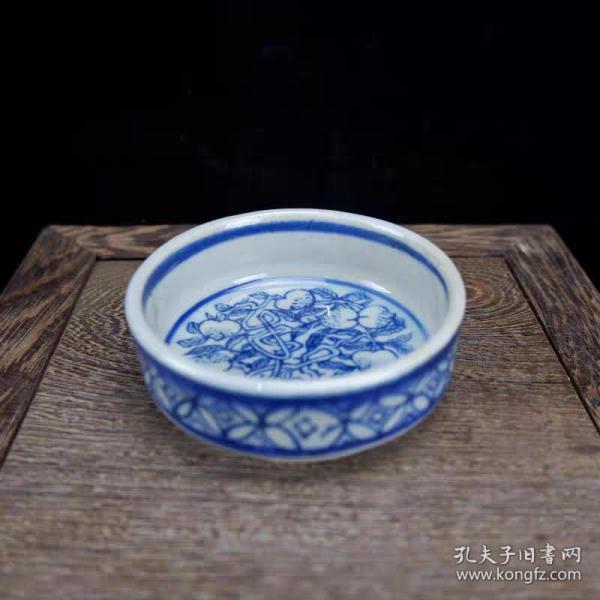 青花寿桃纹浅口杯茶杯一对
